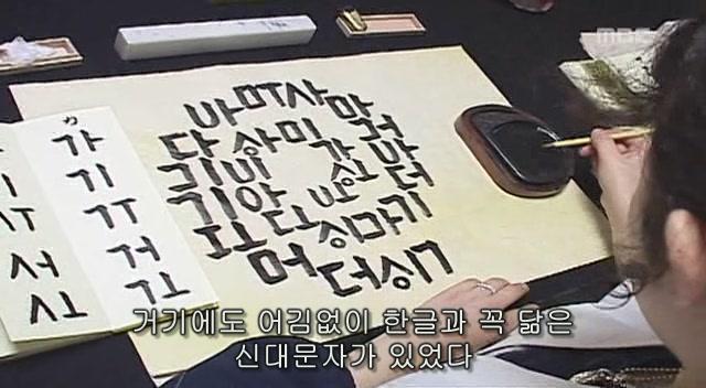 神代文字の画像 p1_19