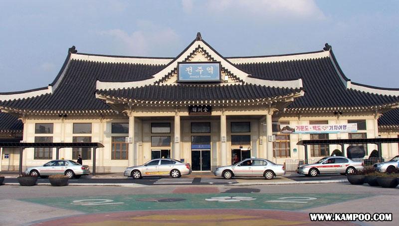 全州駅:韓国全羅北道全州観光, ...