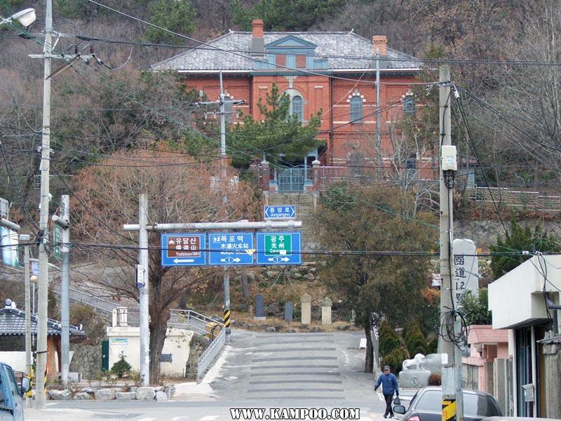 木浦文化院(旧日本領事館)